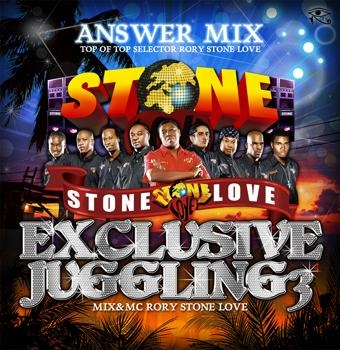 Rory (STONE LOVE)/STONE LOVE ANSWER MIX-EXCLUSIVE JUGGLING 3-[ANS13-24]