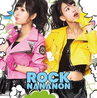 ROCK NANANON/Android1617 (TypeD) 12cmCD Single