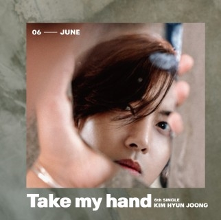 Kim Hyun Joong (SS501/リーダー)/Take my hand (Type-C)[DNME-0038]