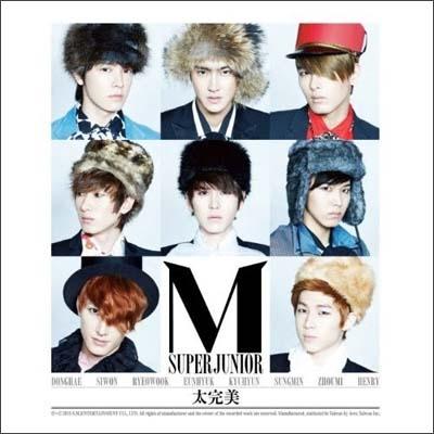 Super Junior M/太完美[AVKCD80253]