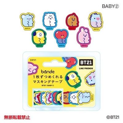 BT21 bande 1枚ずつめくれるマスキングテープ BABY(2) Accessories