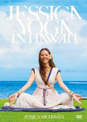 道端ジェシカ/JESSICA YOGA IN HAWAI'I [PCBG-51512]