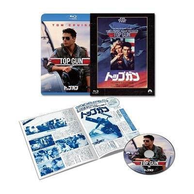 トップガン パラマウント 思い出の復刻版 Blu-ray Disc