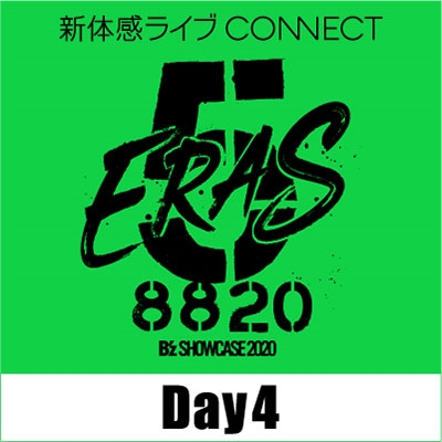 新体感ライブ CONNECT B'z SHOWCASE 2020 -5 ERAS 8820- Day1~5 【Day4】 Accessories