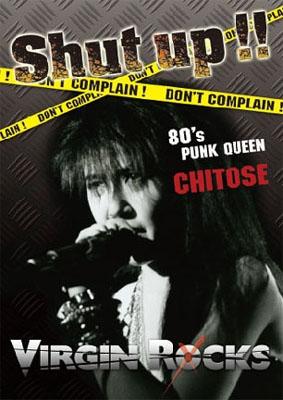 VIRGIN ROCKS/Shut Up!! Live at 新宿Loft 1987[SS-953]