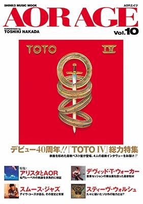 AOR AGE Vol.10