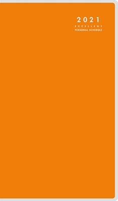 高橋書店 手帳は高橋 リベル インデックス 8 月曜始まり [タンジェリン・オレンジ] 手帳 2021年 手帳判 マンスリー クリアカバー オレンジ No.308 (2021年版1月始まり)[9784471803087]