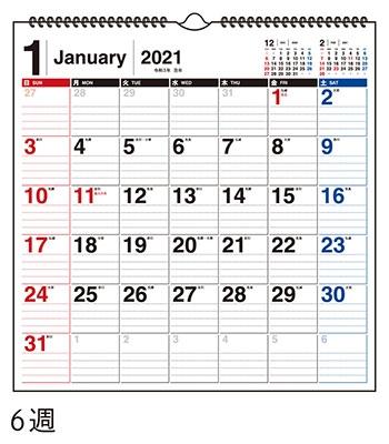 高橋書店 エコカレンダー壁掛 カレンダー 2021年 令和3年 B4変型サイズ E78 (2021年版1月始まり)[9784471805487]