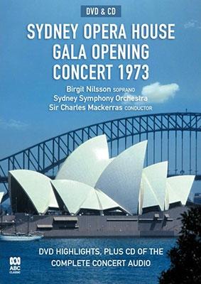 シドニー・オペラハウス・オープニング・コンサート1973 [CD+DVD(PAL)]