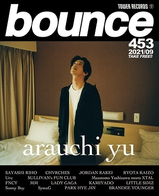 bounce 2021年9月号<オンライン提供 (数量限定)>