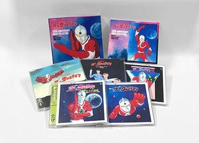 ザ☆ウルトラマン 40th ANNIVERSARY MUSIC COLLECTION CD