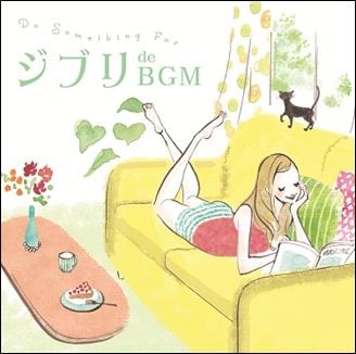 Do SOMETHING FOR-�W�u�� de BGM-�yBGM�W�z[ZINN-1]