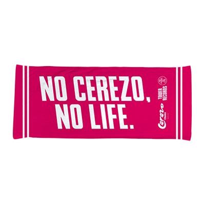 NO CEREZO, NO LIFE. 2020 ハイブリッドフェイスタオル Accessories