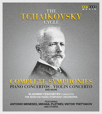 ヴラディーミル・フェドセーエフ/Tchaikovsky Cycle [109318]