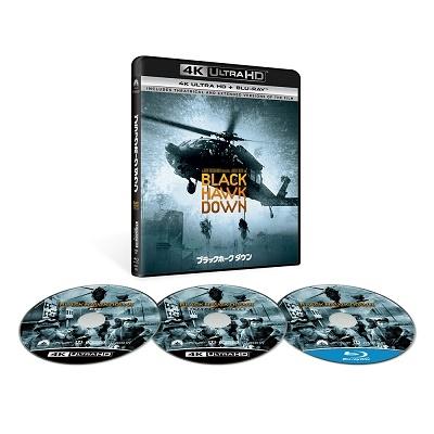 ブラックホーク・ダウン TV吹替初収録特別版 [4K Ultra HD Blu-ray Disc x2+Blu-ray Disc]<初回限定生産 Ultra HD