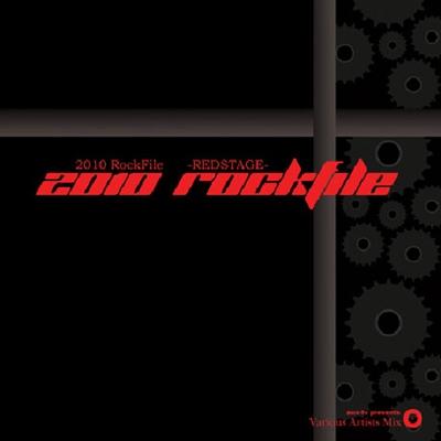 2010 RockFile -REDSTAGE-