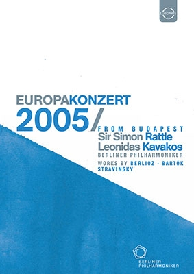 レオニダス・カヴァコス/Europakonzert 2005 From Budapest [2054188]