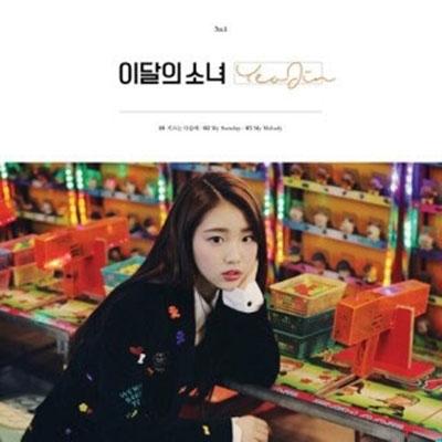 Yeo Jin (Loona)/Yeo Jin: 1st Single (Reissue)[D13318C]