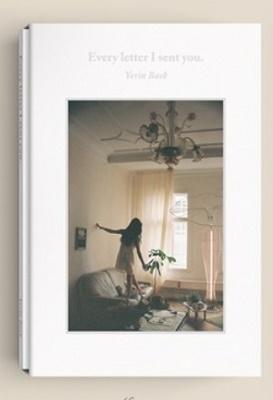 Every letter I sent you.: Baek Yerin Vol.1 CD