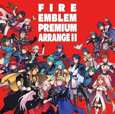 ファイアーエムブレム プレミアムアレンジアルバム II CD