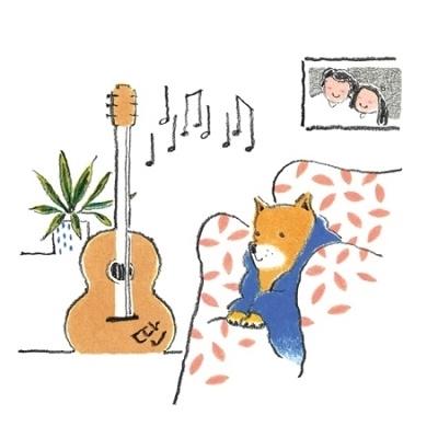 新婚日記: New Marriage Diary (EP) CD