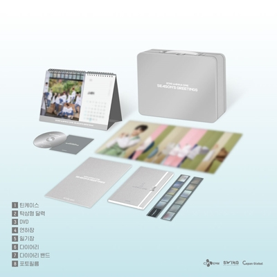 WANNA ONE 2019 SEASON'S GREETINGS + BEHIND BOOK [CALENDAR+GOODS+DVD] Book