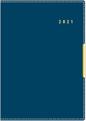 高橋書店 手帳は高橋 リシェル(R) 8 [ブルー] 手帳 2021年 A6判 ウィークリー 皮革調 ブルー No.218 (2021 Book