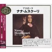 Nana Mouskouri/アマポーラ〜ナナ・ムスクーリ・ベスト・セレクション[UICY-80012]