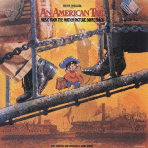 「アメリカ物語」オリジナル・サウンドトラック