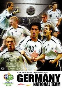 2006 FIFA ワールドカップTM ドイツ オフィシャルライセンスDVD ドイツ ...