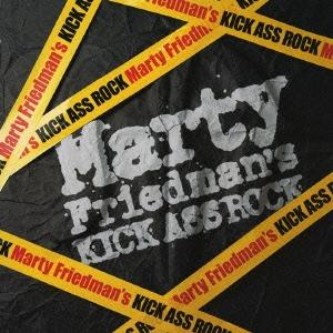 マーティ・フリードマンのキック・アス・ロック