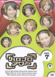 ハロプロアワー Vol.7