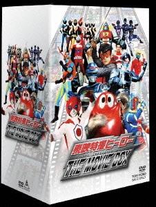 石ノ森章太郎/東映特撮ヒーロー THE MOVIE BOX(7枚組)<初回生産限定版>[DSTD-02754]