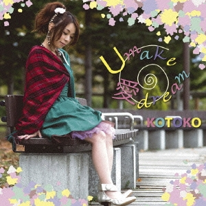 KOTOKO/U make 愛 dream[GNCA-7921]