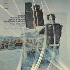 マーラー:交響曲第1番ニ長調「巨人」 <完全生産限定盤>
