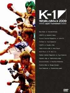K-1 WORLD MAX 2009 日本代表決定トーナメント&World Championship Tournament -FINAL16-[TCED-536]