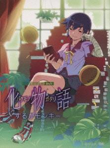 化物語 第三巻/するがモンキー [DVD+CD]<完全生産限定版>
