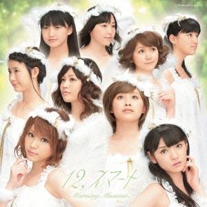 12,スマート [CD+DVD]<初回生産限定盤>