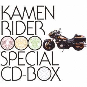 KAMEN RIDER OOO SPECIAL CD-BOX [6CD+DVD]<初回生産限定盤>[AVCA-49060B]