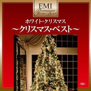 クリスマス・ベスト