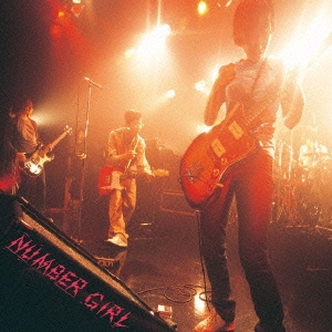 NUMBER GIRL/サッポロ OMOIDE IN MY HEAD 状態[TOCT-95175]