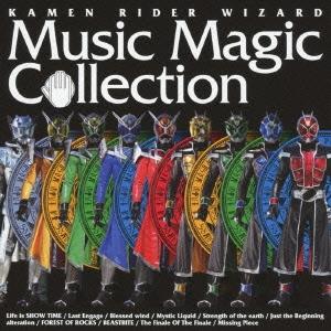 KAMEN RIDER WIZARD Music Magic Collection[AVCA-62854]