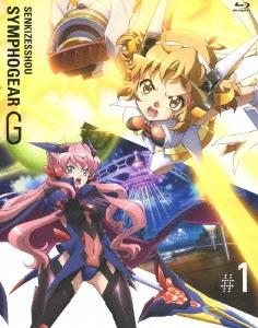 小野勝巳/戦姫絶唱シンフォギアG 1 [Blu-ray Disc+CD]<期間限定版>[KIXA-90350]