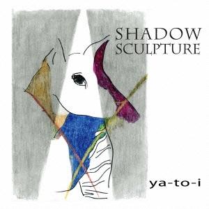 Shadow Sculpture