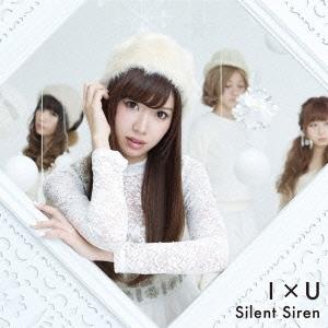 SILENT SIREN/I×U (ひなんちゅ<梅村妃奈子>ジャケット盤)<初回生産限定盤B>[MUCD-5238]