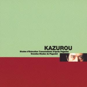 大井和郎/リスト:パガニーニ・エチュード(完全盤)[TKCA-10302]