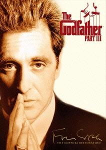 ゴッドファーザー PART III <デジタル・リマスター版> DVD