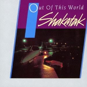 Shakatak/アウト・オブ・ディス・ワールド(今夜はセンチメンタル) +2 [プラチナSHM]<初回生産限定盤>[VICP-78015]