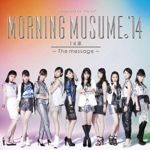 14章~The message~<通常盤>