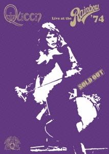 クイーン~ライヴ・アット・ザ・レインボー '74<通常盤> DVD